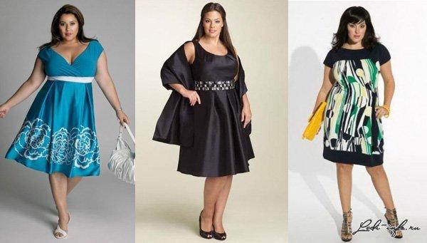 Одежда Из Дании Для Полных Женщин